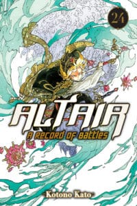 cover for Altair: A Record of Battles, 24