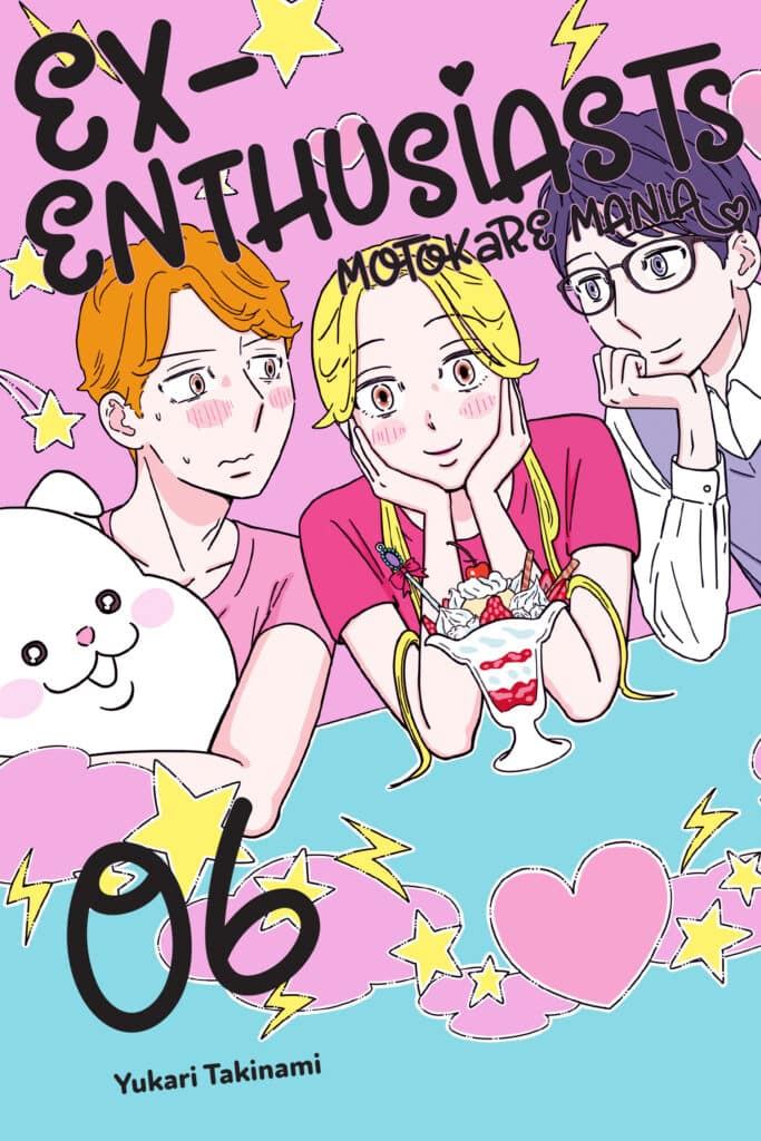 cover for Ex-Enthusiasts, 6