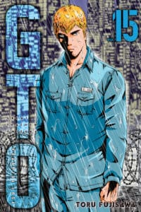 cover for GTO Paradise Lost, 15