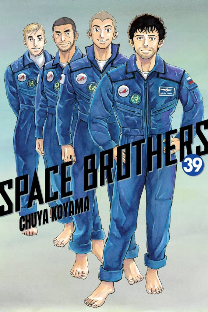cover for Space Brothers, 39