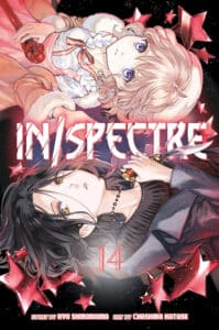 cover for In/Spectre, 14