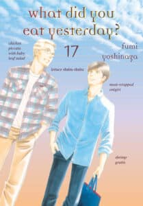 cover for What Did You Eat Yesterday?, 17