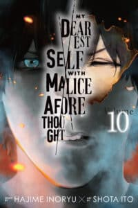 cover for My Dearest Self with Malice Aforethought, 10