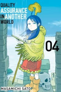 cover for Quality Assurance in Another World, 4